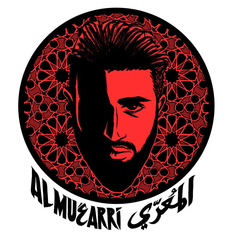 logo-almu3arri-Tracychahwan